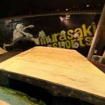 map's tokyo skatepark