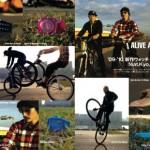 Alive Athletics Watches 2010 Lookbook