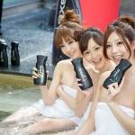 AXE 「年末シャワージャンボお風呂くじ」
