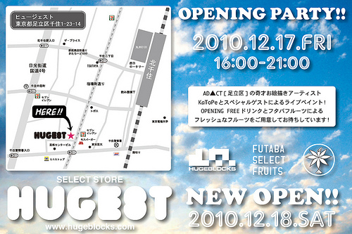 NEW HUGEST OPENING PARTY