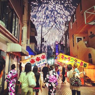 Anjinsai Fireworks
