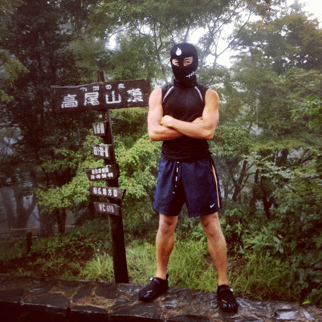 Takaosan Trail Run