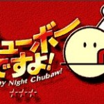 Chubo Desuyo & Curry
