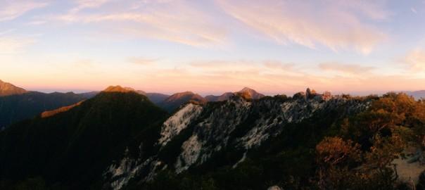 Mt. Hououzan Hiking Day 2