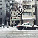 Big Snow Day In Tokyo