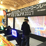Tiny Whoop マイクロドローンレース in 南相馬
